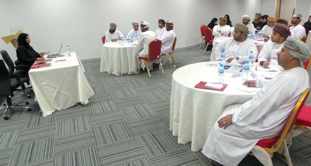 المؤسسة العامة للمناطق الصناعية تنظم لقاء حول النظم الجغرافية وبرنامجا تدريبيا في نظم الوثائق والأرشفة