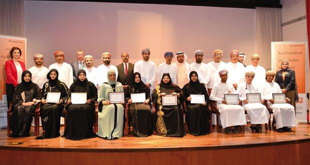 مركز الزبير للمؤسسات الصغيرة يعلن عن عشرة فائزين ببرنامج الدعم المباشر للعام 2015م