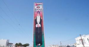 أهالي قرية قرحة البلوش ببركاء يحتفلون بتدشين أكبر صورة للمقام السامي