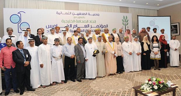 الجمعية العمومية لاتحاد الصحافة الخليجية يوصي بتعزيز التعاون وتكثيف الدورات التدريبية للصحفيين الخليجيين