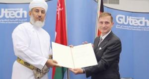 السالمي يتسلَّم وسام الاستحقاق من جمهورية ألمانيا الاتحادية