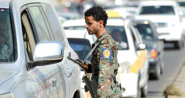 اليمن: عشرات القتلى والجرحى في انفجار بمقر للحوثيين بـ(إب)