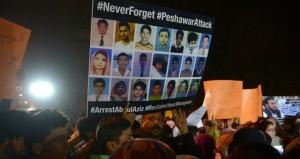 باكستان: حظر شبكة حقاني..وإعدام مدان بـ(الإرهاب)