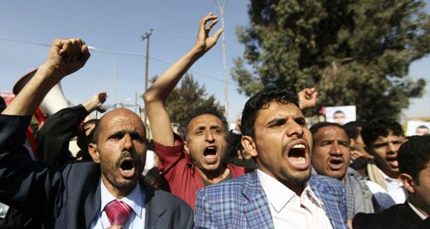 اليمن: مستشار هادي يحذر من حدوث تغيير في باب المندب