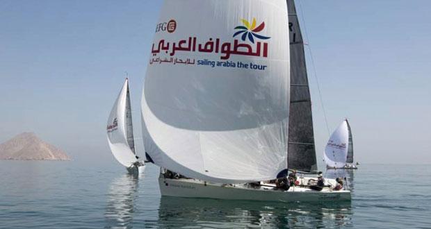استعدادات كبيرة لانطلاق النسخة الخامسة من الطواف العربي للإبحار الشراعي 2015
