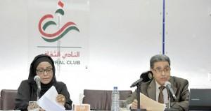 """ندوة """"الفرجة والمجتمع العماني"""" تناقش أربعة محاور وتختتم أعمالها أمس في النادي الثقافي"""