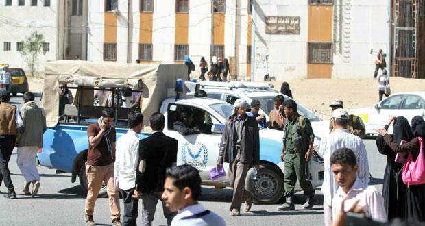 اليمن: فض مسيرة منددة بالمسلحين بـ(التغيير) وإرجاء اجتماع البرلمان
