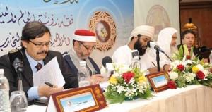 المبادئ الحاكمة للإعلانات الإسلامية لحقوق الإنسان والعيش في العالم (1 ـ 4)