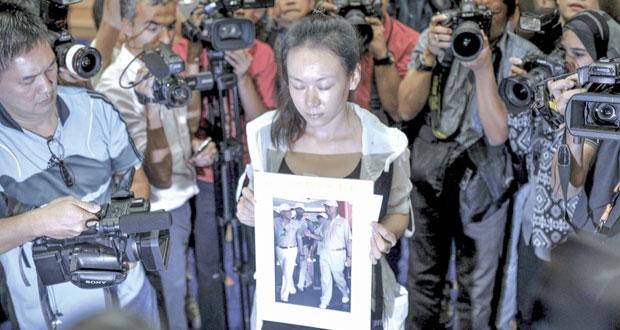 ماليزيا: رسميا الطائرة المفقودة ضحية حادث ومصرع جميع ركابها