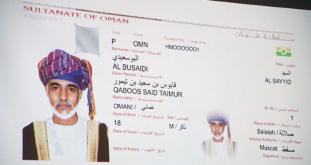 حمود بن فيصل يدشن جواز السفر العماني الإلكتروني بمعهد الضباط بالوطية