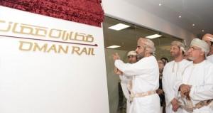 """وزير النقل والاتصالات يدشن الهوية التجارية للشركة العمانية للقطارات """"قطارات عمان"""""""