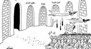 اللاجؤون