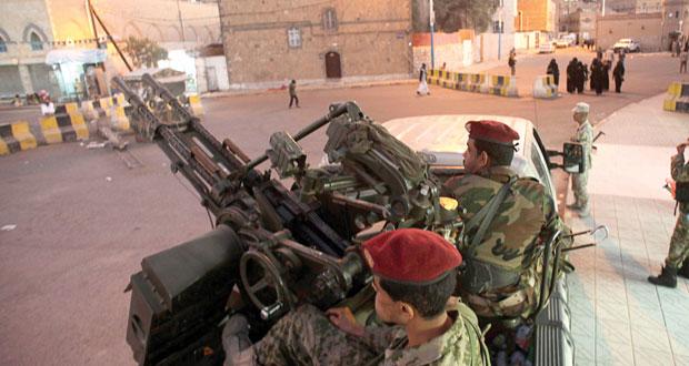 اليمن : تشكيل مجلس رئاسي وفترة انتقالية لعامين
