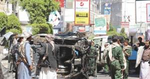 اليمن: الحوثيون يطلقون النار على متظاهرين .. واشتباكات في البيضاء