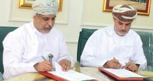 """تنمية نفط عمان توقع إتفاقية تمويل مشروع إنارة طريق """"كرشاء ـ المعتمر"""" بنـزوى"""