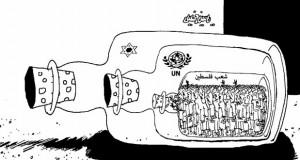 شعب فلسطين