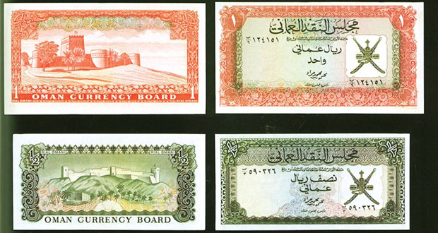 (المركزي) يوثق تاريخ النقود في عمان بدءا من القون وحتى الريال