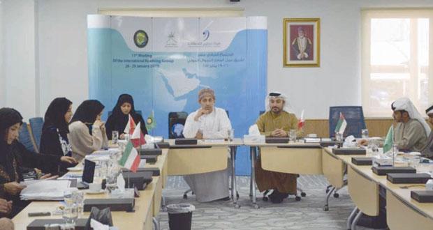 فريق عمل التجوال الخليجي الدولي يناقش ظاهرة ارتفاع الأسعار