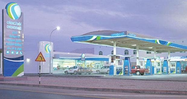 عدد محطات تعبئة الوقود بالسلطنة يرتفع إلى 520 محطة بنهاية العام الماضي