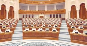 """مجلس الدولة يناقش مشروع """"التأمين التكافلي"""" والأعضاء يؤكدون أهمية القانون في تعزيز مكانة الاقتصاد الوطني وجذب المستثمرين وتشجيع المستهلكين لاختيار ما يريدونه من التأمين"""