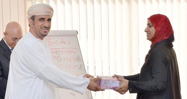 وزارة الإعلام تختتم دورة تدريبية حول إدارة التغيير