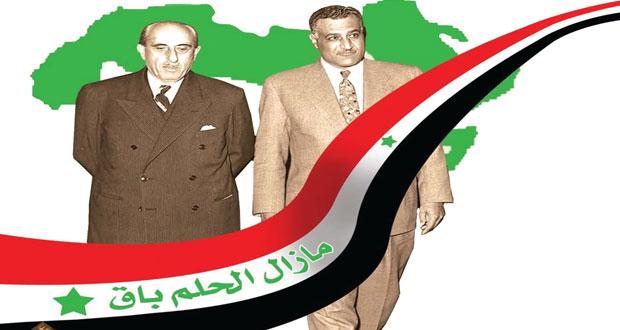 في ذكراها: وحدة مصر وسوريا فواحة أبد الدهر