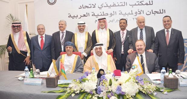 الموافقة على استضافة مصر لدورة الألعاب العربية نهاية العام الحالي اعتماد تأسيس مجلس رياضي عربى ودعم الرياضة والشباب الفلسطينى