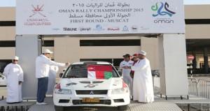 برعاية (الوطن) وعمان تريبيون اليوم 18 سائقا وملاحا يتنافسون على صدارة الجولة الأولى للرالي عمان  فعاليات الجولة الأولى تتضمن 6 مراحل ولمسافة 81 كم في المسفاة والجفنين