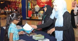 السلطنة تحقق المركز الأول وتفوز بجائزة مجلس التعاون الخليجى للرياضة والبيئة