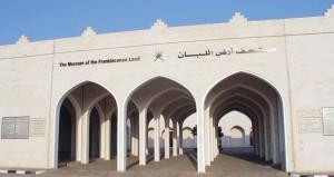 متحف أرض اللبان … سرد لتاريخ عمان عبر عصور حضارية رائدة