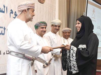 هيثم بن طارق يرعى احتفال وزارة التراث والثقافة بتكريم موظفيها المجيدين لعام 2015م