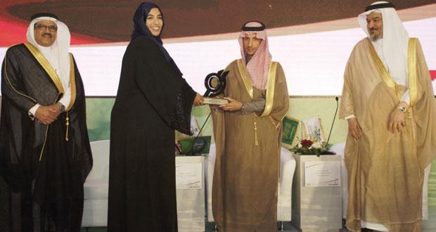 اعلان الفائزين بجائزة التميز الإعلامي الصحي