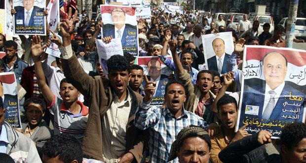 اليمن: المكونات السياسية تنقل (الحوار) لمنطقة آمنة
