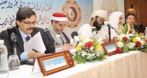 المبادئ الحاكمة للإعلانات الإسلامية لحقوق الإنسان والعيش في العالم (4 ـ 4)