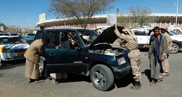 اليمن: (التجمع الشعبي) يمهل القوى السياسية 3 أيام لإنهاء (الفراغ)