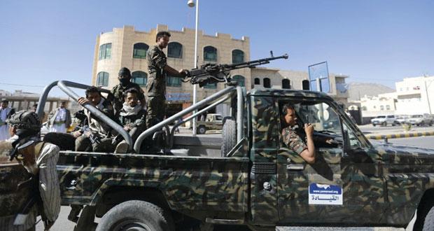 اليمن: الحوثيون يسيطرون على البيضاء وأطراف تبحث إبقاء البرلمان