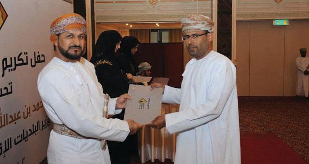 الشحي يكرّم 660 موظفاً مجيداً بوزارة البلديات الاقليمية وموارد المياه
