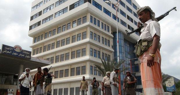 اليمن : اشتباكات في الجنوب .. واللجان الشعبية تسيطر على الإذاعة والتليفزيون و(المخابرات)