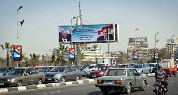 مصر: مباحثات السيسي وبوتين تبدأ اليوم .. واتفاقيات اقتصادية بالانتظار 19 قتيلا من المشجعين وإصابة 22 شرطيا وضبط 18 في أحداث الاستاد