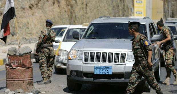 اليمن : اجتماع عربي طارئ .. الأربعاء المقبل ومطالبات أممية للحوثي بترك (السلطة)