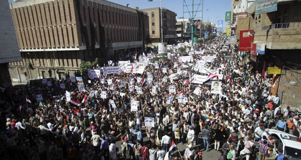 اليمن: الحوثيون يفرقون تظاهرات رافضة لهم بالبيضاء وصنعاء