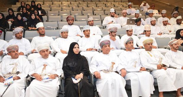 """جامعة السلطان قابوس تستضيف الندوة الوطنية حول """"الإذاعة والشباب"""""""