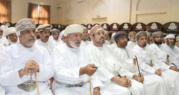 """تدشين مشروع """"القراءة للجميع"""" احتفاء بنزوى عاصمة الثقافة الإسلامية"""