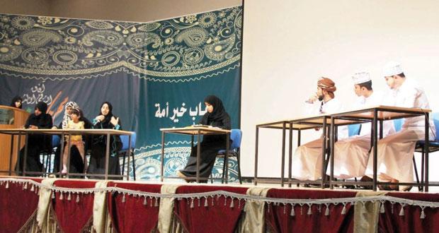 ختام مهرجان آفاق الثقافي في نسخته الثالثة بتطبيقية صور