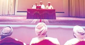 """جماعة الموسيقى بجامعة السلطان قابوس تقيم حلقة """"الفنون الشعبية"""""""