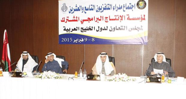 """مؤسسة الإنتاج البرامجي المشترك تبحث دور """"افتح يا سمسم"""" في تعزيز مضمون البرامج التلفزيونية التعليمية العربية"""
