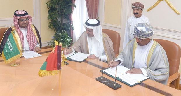 السلطنة توقع اتفاقية منحة مع الصندوق السعودي للتنمية للمساهمة في تمويل مشروعي تطوير البنية الأساسية لـ(الدقم) وبناء ميناء الصيد بالدقم