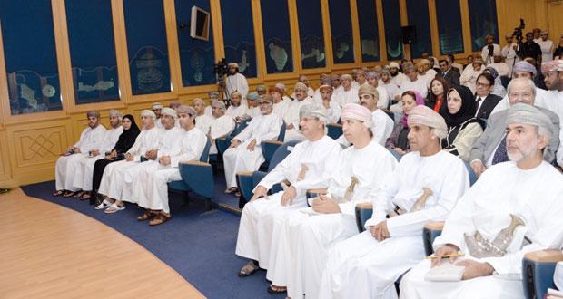 """المجلس الأعلى للتخطيط ينظم محاضرة حول """"التخطيط الاستراتيجي والمستقبلي"""""""