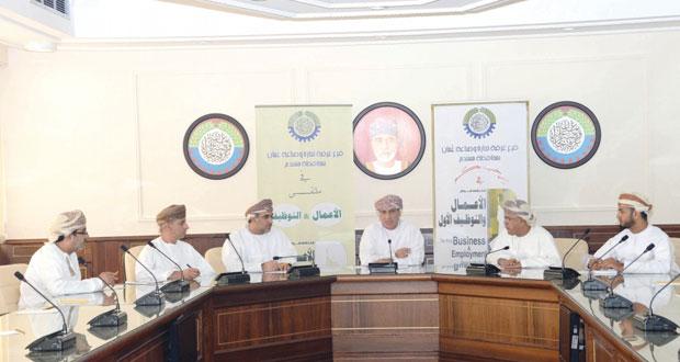 ملتقى فرص الأعمال والتوظيف الأول بمحافظة مسندم يطرح عقودا بقيمة 17 مليون ريال عماني