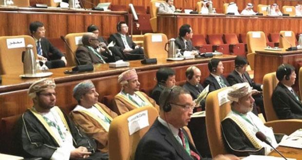 السلطنة تشارك في المؤتمر الدولي الأول لمكافحة الفساد بالرياض
